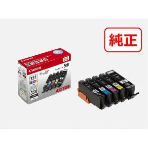 キヤノン インク BCI-351XL+350XL/5MP 5色パック(大容量) 1パック(5色入) ...