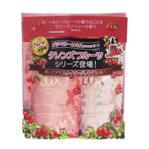 アウトレットLUX(ラックス) ルミニーク ゴジベリーモイスト (サニーゴジベリーの香り)  詰替用 1セット(350g+350g) ユニリーバ y-lohaco