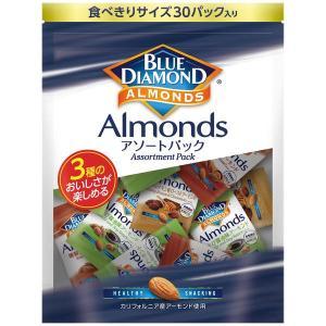 ブルーダイヤモンド アソートパック 1袋