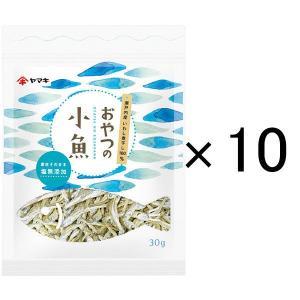 LOHACO先行発売ヤマキ おやつの小魚30g1セット(10個) y-lohaco