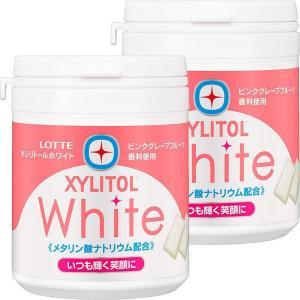 ロッテ キシリトールホワイト ピンクグレープフルーツ  1セット(2個)