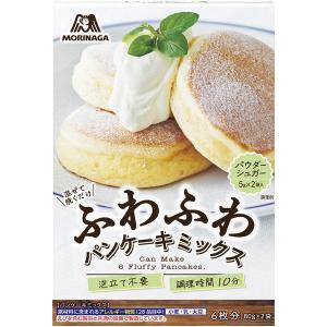 森永製菓 ふわふわパンケーキミックス 1箱