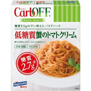 はごろもフーズ 低糖質蟹のトマトクリームCarbOFF 120g 1個