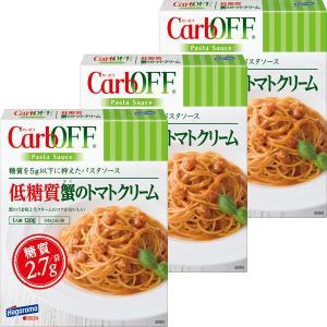 はごろもフーズ 低糖質蟹のトマトクリームCarbOFF 120g 1セット(3個)