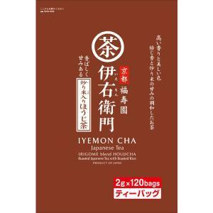宇治の露製茶 伊右衛門 炒り米入りほうじ茶ティーバッグ 1袋(120バッグ入)