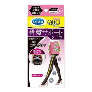 おそとでメディキュット 骨盤3Dサポートタイツ Lサイズ 1個 レキットベンキーザー・ジャパン