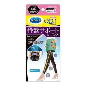 おそとでメディキュット 骨盤3Dサポートレギンス Lサイズ 1個 レキットベンキーザー・ジャパン|y-lohaco