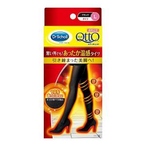 おそとでメディキュット 温感タイツ Lサイズ 1個 レキットベンキーザー・ジャパン