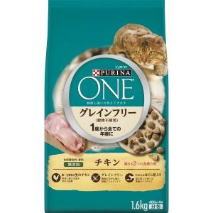PURINA ONE(ピュリナワン) 猫用 グレインフリー チキン 1.6kg ネスレ日本|y-lohaco