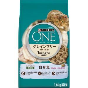 PURINA ONE(ピュリナワン) 猫用 グレインフリー 白身魚 1.6kg ネスレ日本|y-lohaco