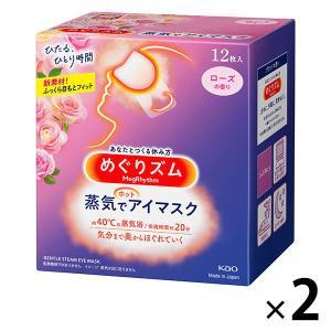 めぐりズム 蒸気でホットアイマスク ローズの香り 1セット(12枚入×2箱) 花王