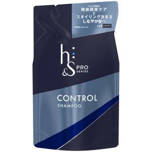 h&s プロシリーズ コントロール シャンプー 地肌クレンジング×スタイリング決まる 詰め替え 30...