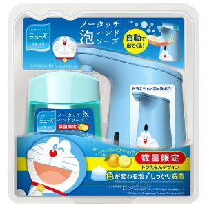 数量限定ミューズノータッチ ドラえもん スパークリングゆずの香り 本体セット 250ml 泡タイプレキットベンキーザー・ジャパン