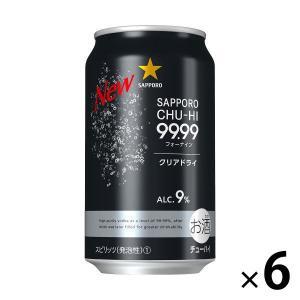 サッポロビール サッポロチューハイ 99.99(フォーナイン) クリアドライ 350ml × 6缶|y-lohaco