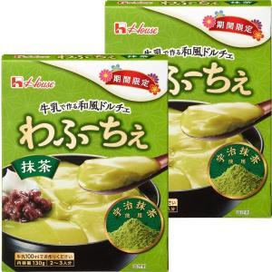 ハウス食品 わふーちぇ 抹茶/130g 1セット(2箱)