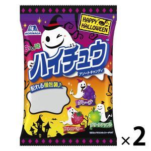 ハイチュウアソート ハロウイン 2袋 森永製菓 キャンディ