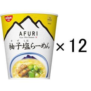 日清食品 日清THENOODLETOKYOAFURI柚子塩らーめんmini 12個