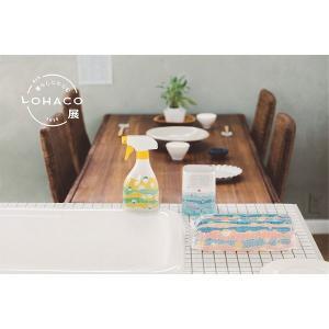限定デザインフマキラー キッチン用アルコール除菌スプレー 400ml フマキラー|y-lohaco|07