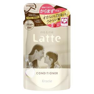 ma&me Latte(マー&ミー ラッテ) コンディショナー アップル&ピオニー の香り 詰め替え 360g クラシエホームプロダクツ y-lohaco
