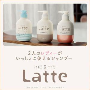 ma&me Latte(マー&ミー ラッテ) コンディショナー アップル&ピオニー の香り 詰め替え 360g クラシエホームプロダクツ y-lohaco 03