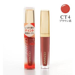 CEZANNE(セザンヌ) カラーティントリップ CT4ブラウン系 セザンヌ化粧品