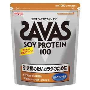 ザバス(SAVAS) ソイプロテイン100 ミルクティー 50食分 1050g 明治 プロテイン|y-lohaco