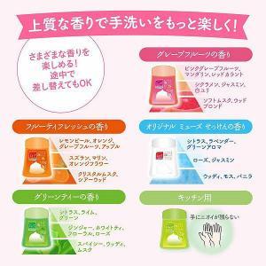 ロハコ先行発売ミューズ ノータッチ 泡ハンドソープ 本体+ 詰替250ml スパークリングゆずの香り (約250回分) 自動ディスペンサー 泡タイプ|y-lohaco|09