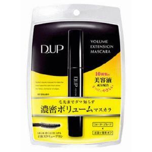 D-UP(ディー・アップ) ボリュームエクステンション マスカラ ブラック