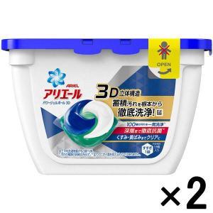 アウトレットP&G アリエールパワージェルボール3D本体 18粒入 1セット(36粒:18粒入×2)