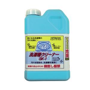 日立 洗濯槽クリーナー 塩素系 1500ml ...の関連商品4