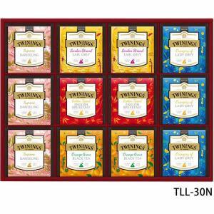 アウトレットトワイニング紅茶 三角バッグ リーフティーセット TLL-30N 1箱
