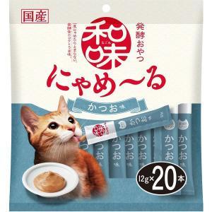 和味 猫用 発酵おやつ 和味にゃめーる かつお味 (12g×20本) 1袋 アースペット|y-lohaco