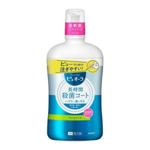 薬用ピュオーラ 洗口液 ノンアルコール 850mL 花王 マウスウォッシュ I5MmU4MzAx