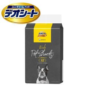 アウトレット  ロハコ限定デザイン デオシート 消臭&フレグランス ワイド 1袋(42枚入) ユニ・...