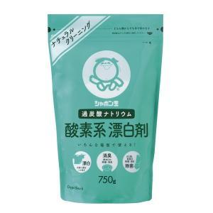 シャボン玉 酸素系漂白剤 750g 1個 シャボン玉石けん