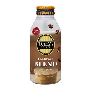 缶コーヒー伊藤園 TULLYS COFFEE(タリーズコーヒー) BARISTAS BLEND(バリスタズブレンド) ボトル缶 370ml 1箱(24缶入)|y-lohaco