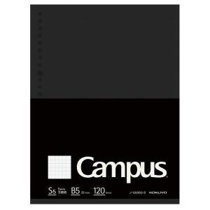 コクヨ キャンパス ルーズリーフBiz B5 方眼罫 120枚 ノ-G836S-5|LOHACO PayPayモール店
