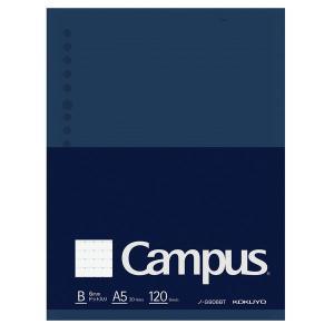 コクヨ キャンパス ルーズリーフBiz A5 ドット入り罫線 B罫6mm 120枚 ノ-G806BT|LOHACO PayPayモール店