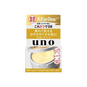 UNO(ウーノ) クリームパーフェクション(ゴールド)80g 1個