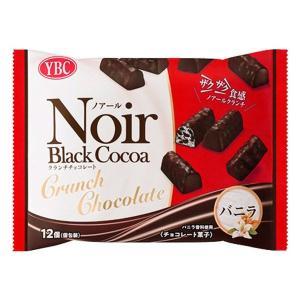 ヤマザキビスケット ノアール クランチチョコレート バニラ 1袋
