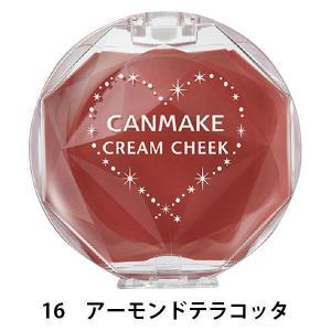 CANMAKE(キャンメイク) クリームチーク16(アーモンドテラコッタ) 井田ラボラトリーズ