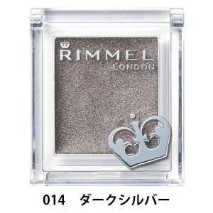 RIMMEL(リンメル) プリズムパウダーアイカラー 014(ダークシルバー)