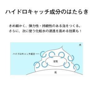 ORBIS(オルビス) オルビスユー プレミアム体験セット ロハコ限定ショップ袋付|y-lohaco|05