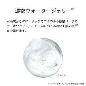 ORBIS(オルビス) オルビスユー プレミアム体験セット ロハコ限定ショップ袋付|y-lohaco|06