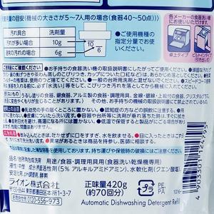 アウトレットライオン CHARMY クリスタ クリアジェル つめかえ用 420g 1セット(4個:1個×4)|y-lohaco|03