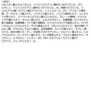 DUO(デュオ) ザ クレンジングバーム クリア 90g|y-lohaco|04
