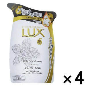 アウトレットLUX(ラックス)ボディソープ ホワイトチャーム  詰替  増量品 1セット(330g×4個) ユニリーバ|y-lohaco