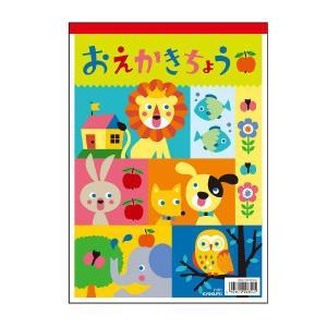 おえかき帳 B5 ぬりえ付 80枚 Y461 日本ノート