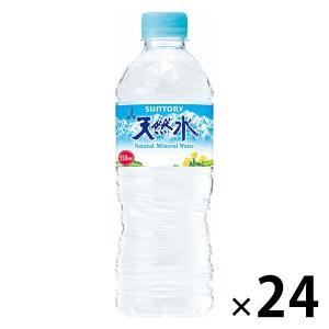 サントリー 天然水 550ml 1箱(24本入)  ナチュラルミネラルウォーター
