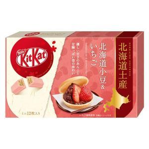 ネスレ日本 キットカット ミニ 北海道小豆&いちご 12枚 1箱 チョコレートギフト バレンタイン ...